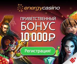 300x250 - RUB - Welcome Bonus